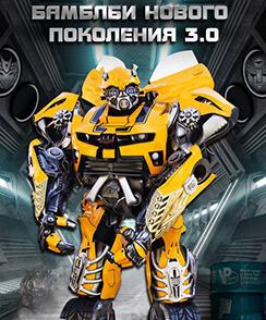костюмы роботов для аниматоров на продажу